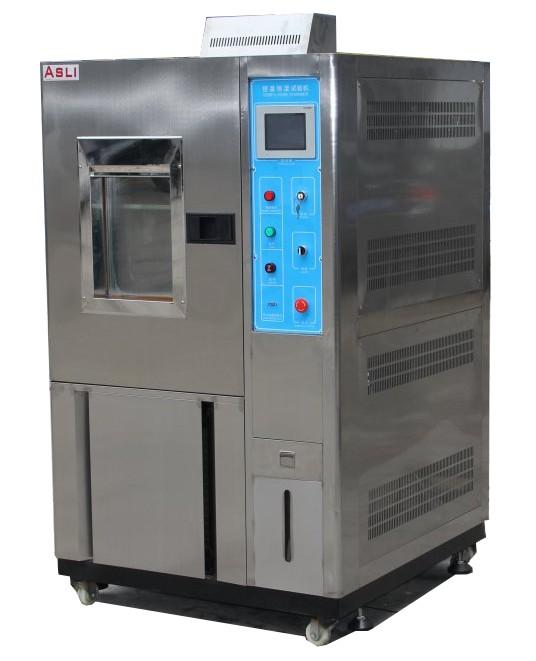 在使用单点式恒温恒湿箱 中遇到的难题该怎么解决