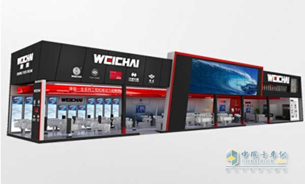 Weichai Group participates in bauma show