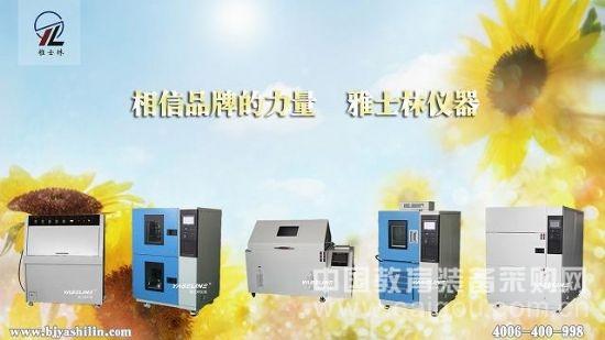 选购低气压试验箱对结构及外观要求
