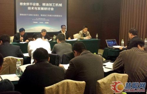 China Agricultural Machinery Industry Association Grain Drying Equipment Branch was officially established in Chengdu