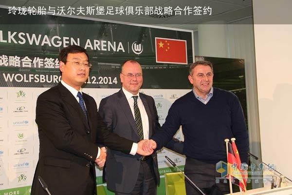 Linglong Tire becomes a senior sponsor of Wolfsburg Football Club