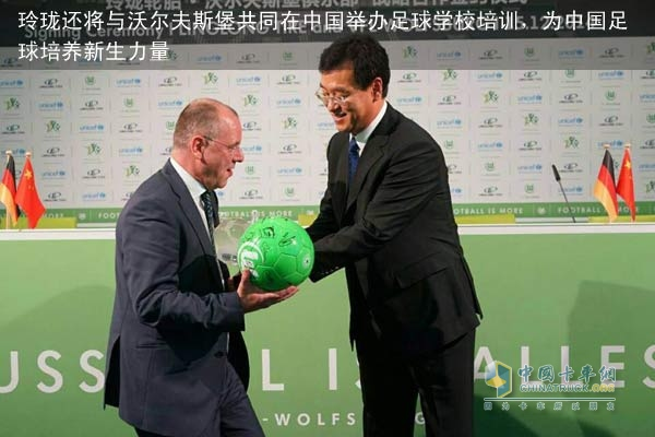 Linglong Tire and Wolfsburg Football Club hold hands