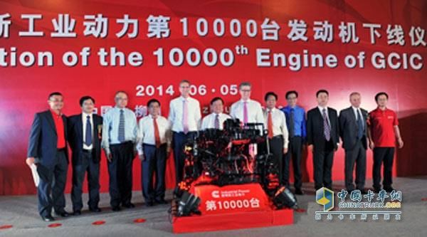 Guangxi Cummins 10,000th engine off the assembly line