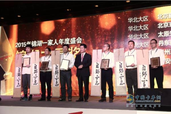 Kumho Tire China Dealer Conference Successfully Held in Shanghai