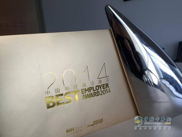 "Michelin won the ""2014 China's Best Employer of the Year"" award"
