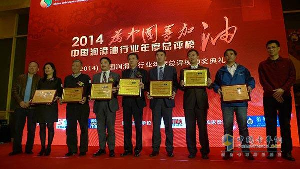 Mr. Huang Zhichang, the general manager of Shell (Beijing) Petrochemical Co., Ltd. (fifth from left) took office