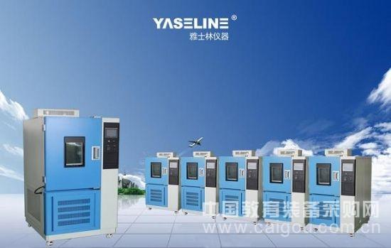 高低温低气压试验箱安全保护性能的测试方法