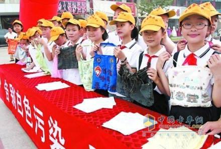 Futian Cummins Children's Primary School Green Hope Education Project