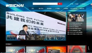 The era of new media Weichai Internet TV hits heavily