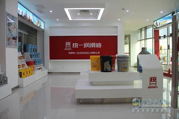 Shell Unified Lubricants Showroom