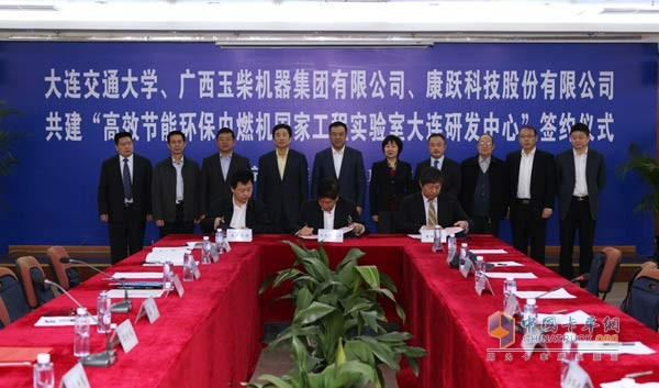 Yuchai established a national engineering laboratory for high-efficiency, energy-saving and environmental-friendly internal combustion engines.