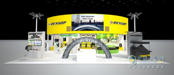 Leading the way in innovative technology Dunlop tires debut at Shanghai Auto Show