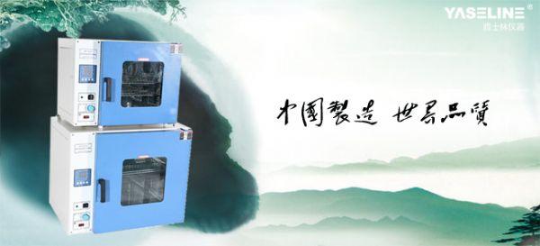干燥箱各标准的适用范围总结