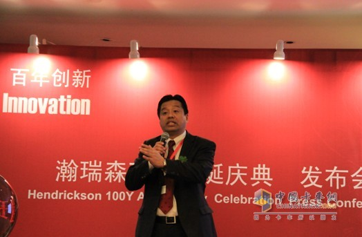 Mr. Zhao Zhonghou, general manager of Horison (China) shared with everyone the company's achievements in China in recent years
