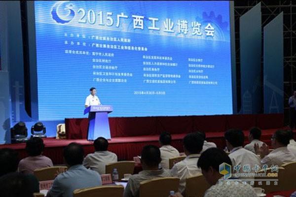 Yuchai United Dongfeng Liuzhou Automobile Balong unveiled Guangxi Industry Expo