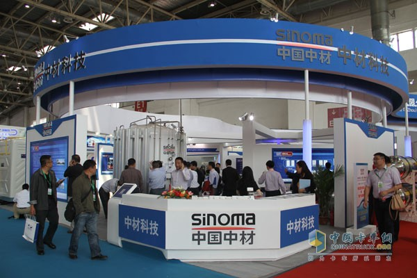 Sinoma Technology to Participate in 2015 China International Gas Auto Show