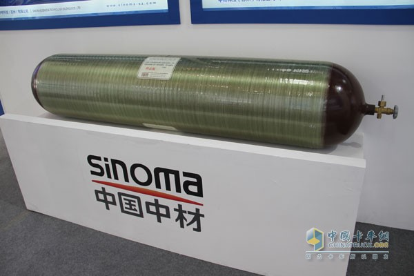 Sinoma Technology Automotive CNG Cylinder