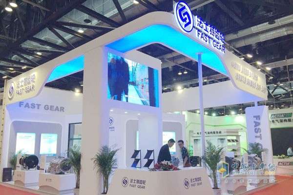 Fast show at Beijing Bus Show
