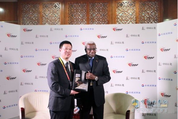 """Great Wall Lubricating Oil Awarded by IAAF as """"The Official IAAF Service Oil"""""""