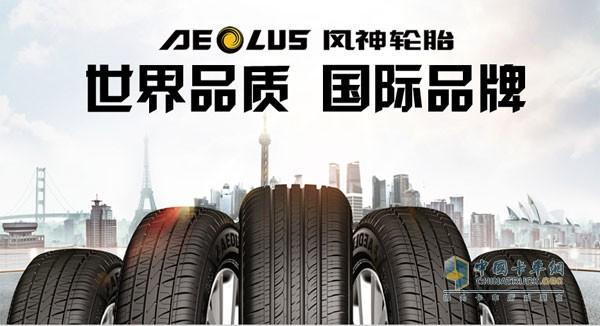 Fengshen Tire promotes the reuse of passenger car tires