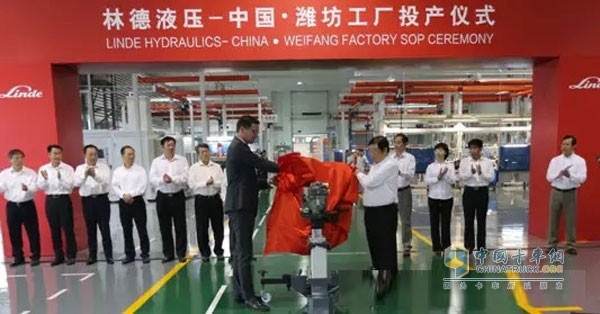 Chairman Tan Xuguang and Linde Hydraulics CEO Ulrich jointly unveiled Linde Hydraulic's Weifang factory offline products