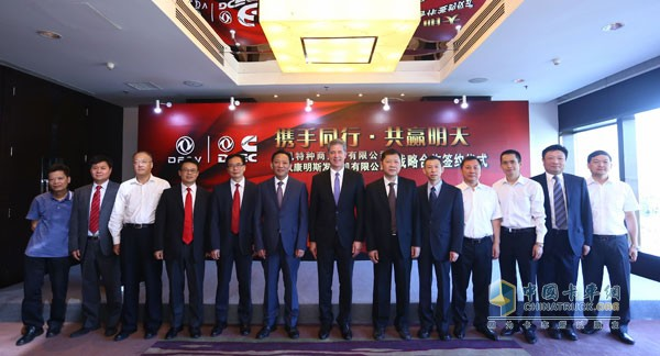 Dongfeng Special Trade and Dongfeng Cummins reached strategic cooperation and win-win development