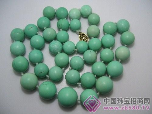 染色绿松石