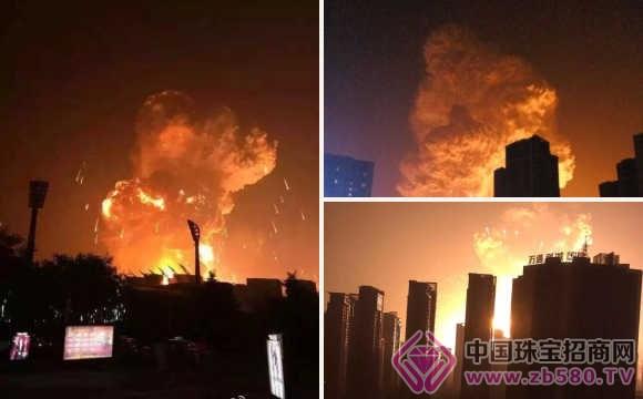 天津滨海新区码头爆炸