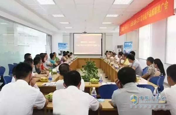 The Universiade • Yun Nei DEV series product promotion conference was successfully held