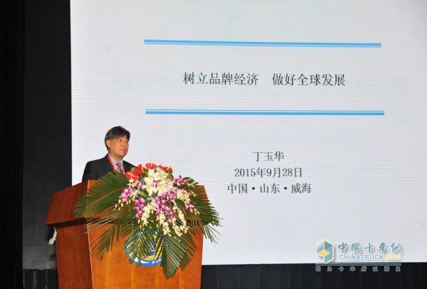 Triangle Group Chairman Ding Yuhua