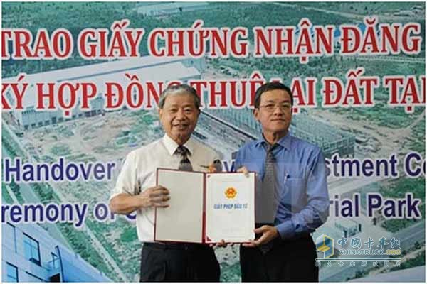 Dong Nai Provincial People's Government of Vietnam issued an investment permit