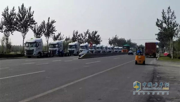 On October 2, the first batch of 20 Dongfeng Liuqi H7 set off to Shandong Binzhou