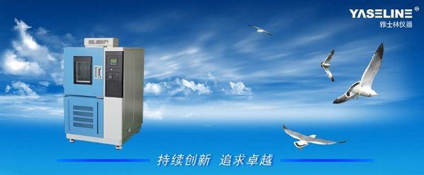 辨别恒温恒湿试验箱制冷压缩机组好与坏
