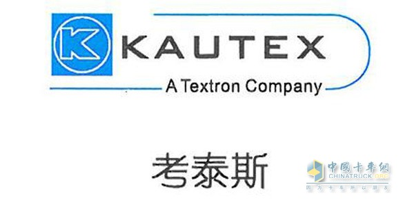 Kautex Wuhan Plant settled and laid the foundation in Wuhan Development Zone