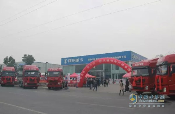Shaanxi Automobile Cummins X3000 Delivery Yuantong Express