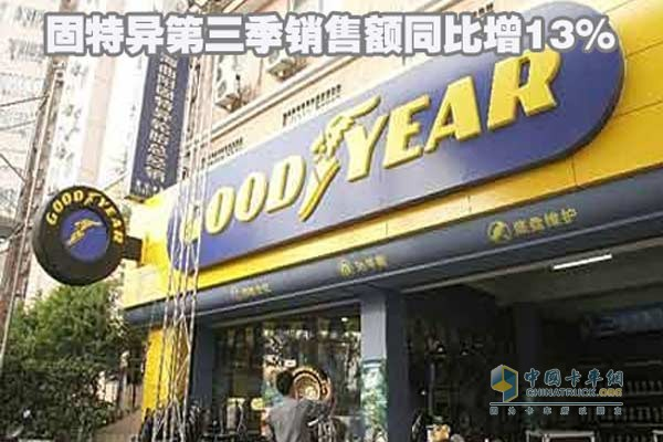 Goodyear sold 42.5 million tires in the third quarter