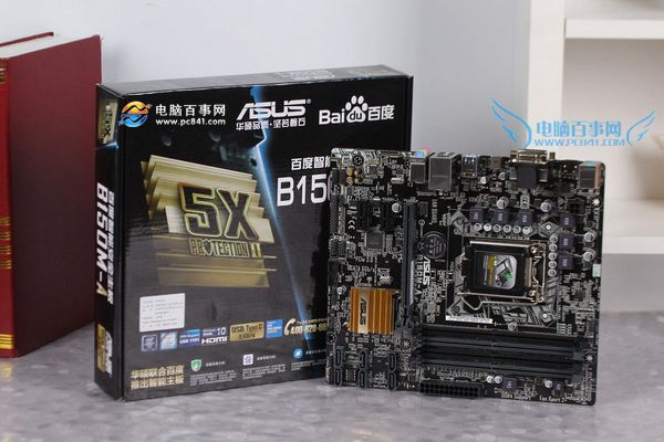 I5 6600 with what motherboard Six generation i5-6600 motherboard recommended