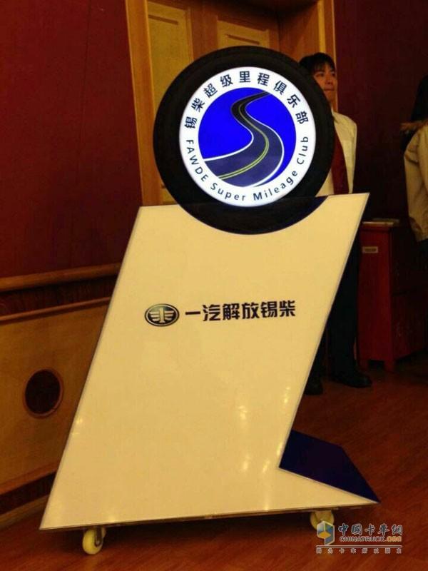 Xichai Super Club established