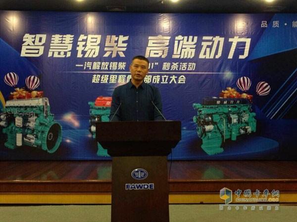 FAW Xichai Super Mile Club representative opened