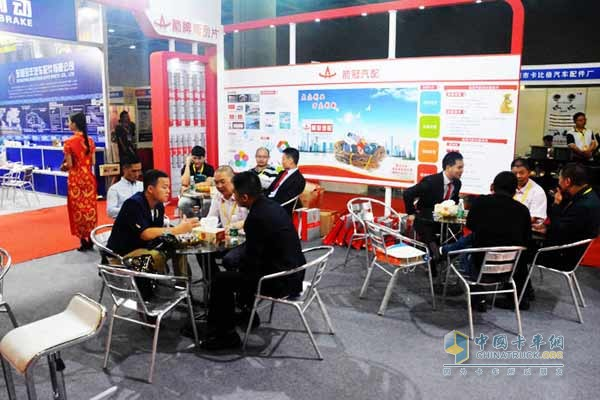 The 78th National Auto Parts Trade Fair held in Guangzhou