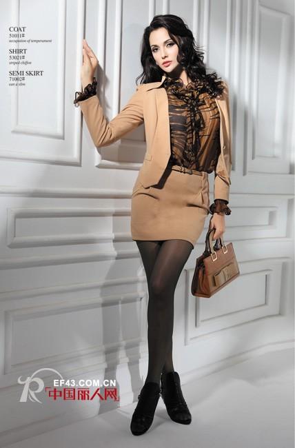 缤蔓时尚女装  展现成熟女性的智慧力量