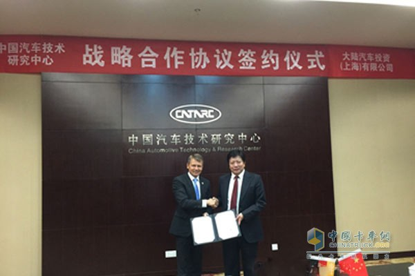 Continental signed strategic cooperation agreement with China Automobile Center