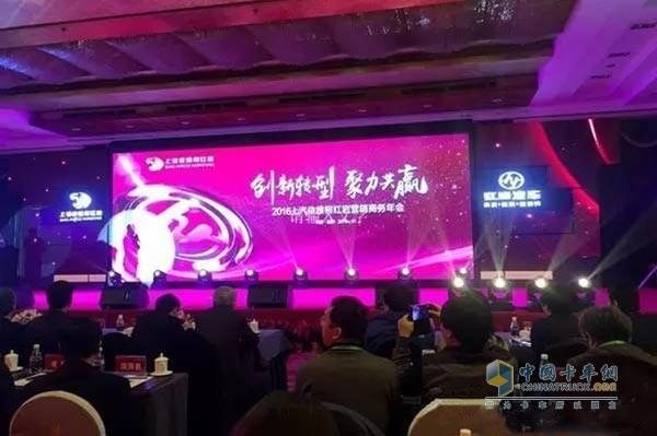 Shang Yihong listed three new heavy trucks