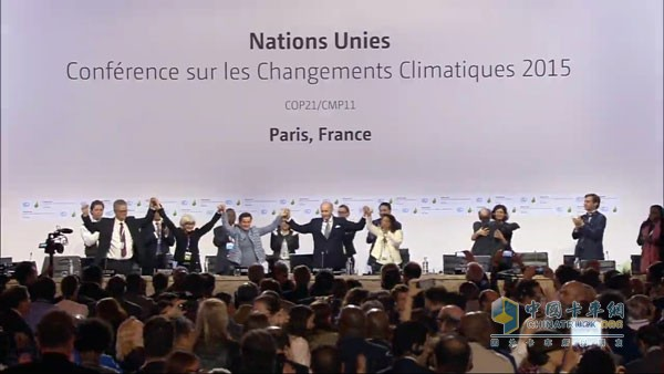 The Paris Agreement was signed