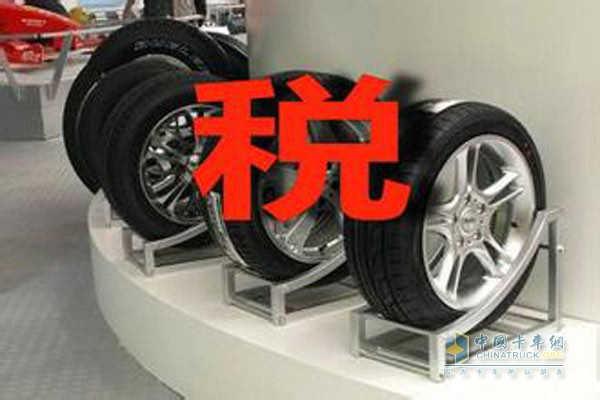 Tires may be expropriated for consumption tax in Russia