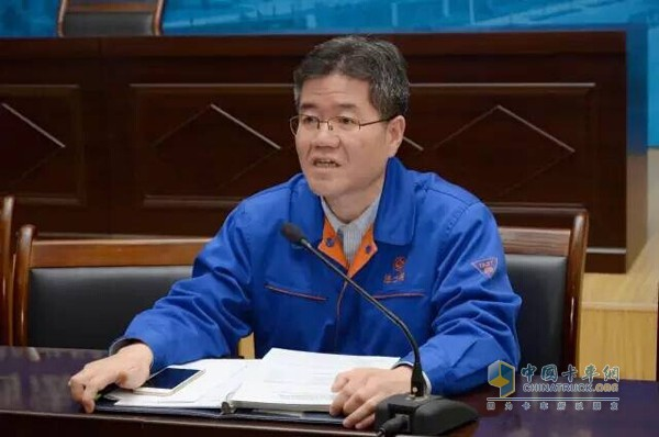 Guo Jinfu deputy general manager chaired the meeting