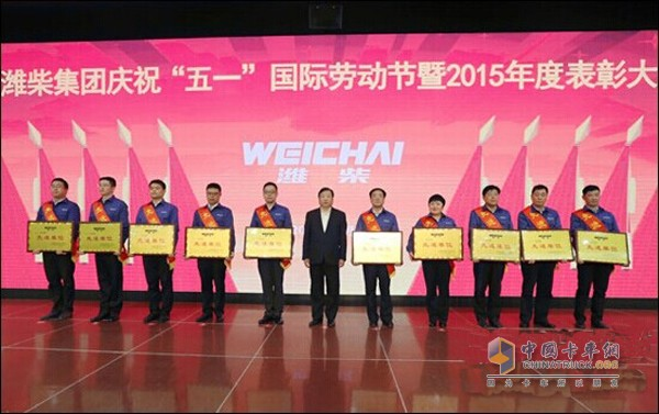 """Weichai Group celebrates """"May 1st"""" International Labor Day and 2015 Commendation Meeting"""
