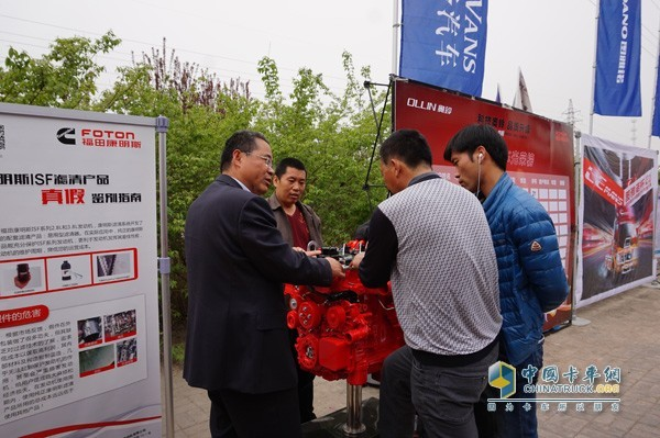 Fu Tian Cummins Key Account Manager Du Hongzhan introduced the user to Foton Cummins Engine