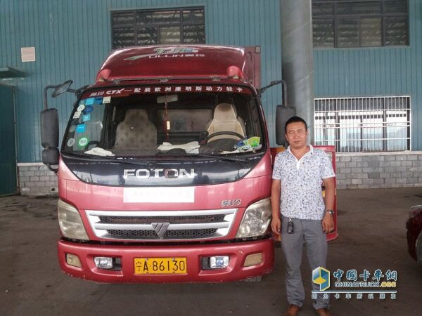 Li Guojun and his Aoling CTX equipped with a Foton Cummins ISF engine