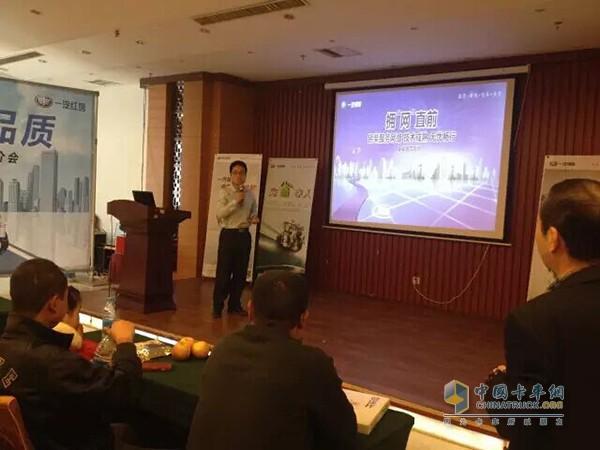 FAW Xiecha Henan Business Manager Tang Haidong